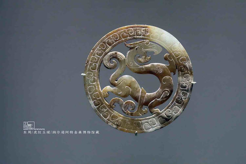Unearthed Exquisite Jade Decoration (Yu Yuan) of Eastern Zhou Dynasty
