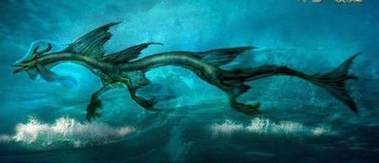 Mythical animal dragon Chi Long