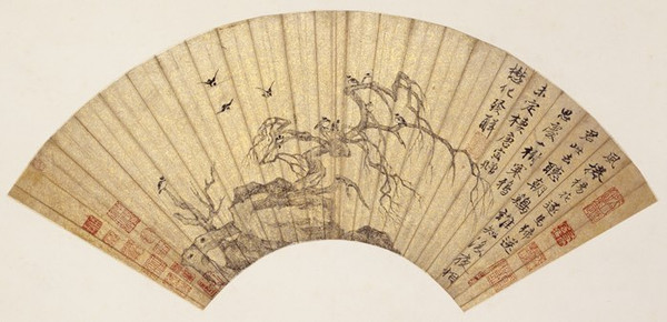 "Tang Yin's Fan Covering Painting ""Ku Mu Han Ya Tu"" that Describes Withered Trees and Crows in Cold Environment"