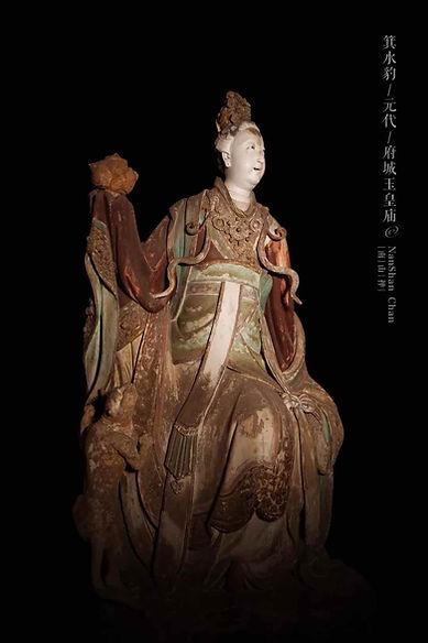 Painted Sculpture of Winnowing-basket Water Leopard Deity of Yuan Dynasty — Jade Emperor Temple