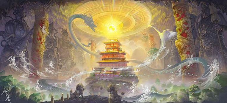 Mysterious Mount Kunlun