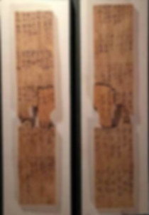 Unearthed Multiplication Table on Bamboo Slips of the Qin Dynasty
