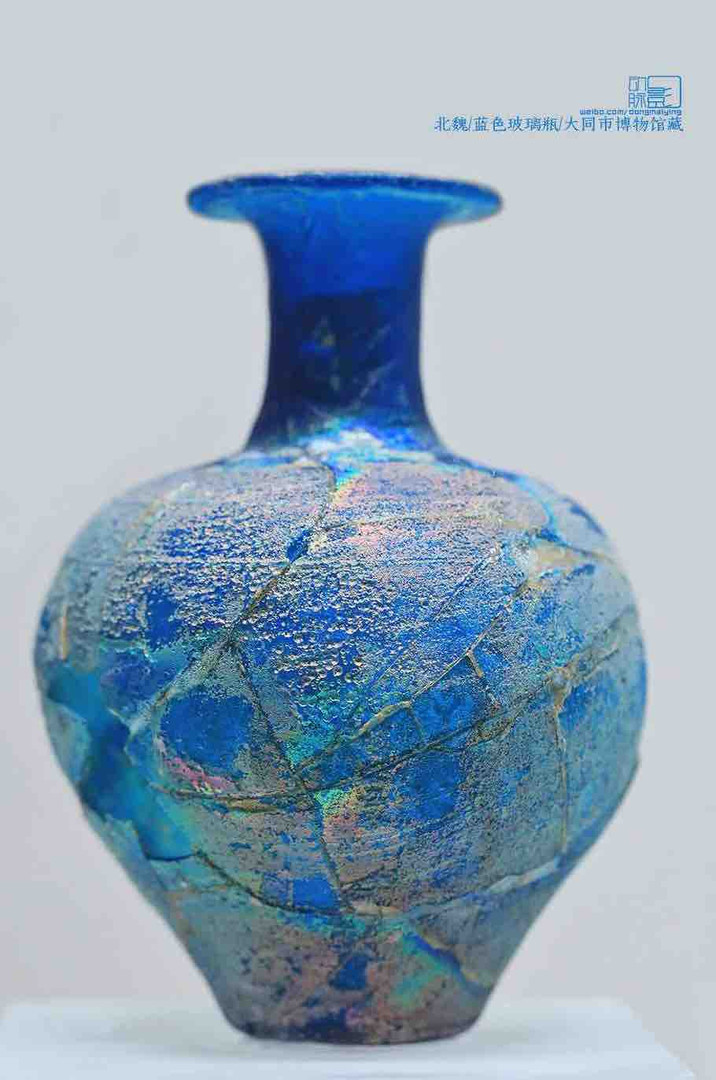 Unearthed Blue Glass Bottle — Datong Museum