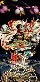 Dragon Bookmark