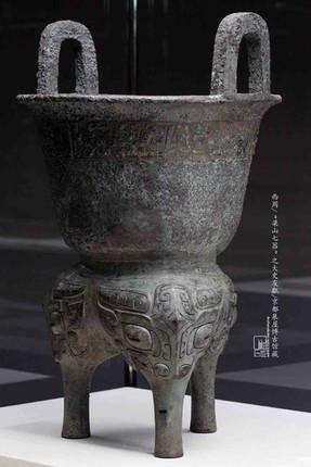 Bronze Steamer (Da Shi You Yan) — Sen-oku Hakuko Kan Museum