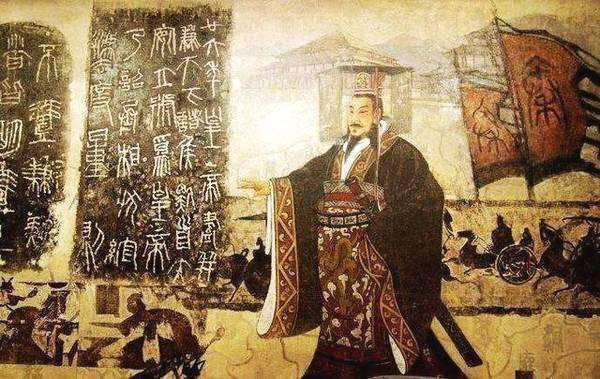 Emperor Qin Shi Huang the Founder of the Qin Dynasty
