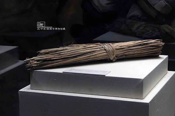 Unearthed Ju of the Han Dynasty