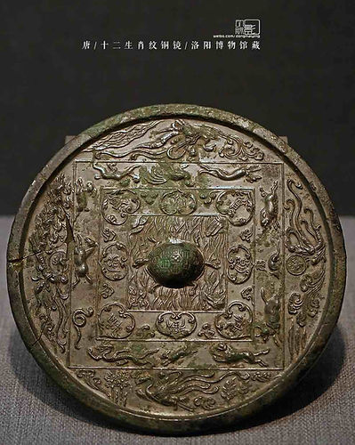 12 Zodiac Animals Carved on Copper Mirror of the Tang Dynasty (618 — 907)