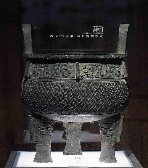 Ritual Bronze Tripod (Ding) of the Western Zhou Dynasty