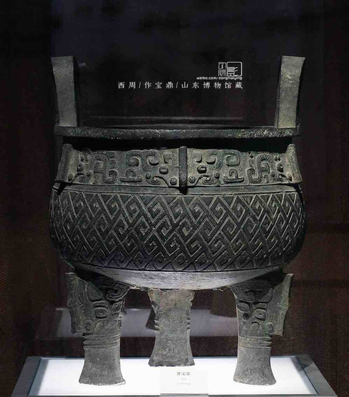 Ritual Bronze Tripod (Ding) of the Western Zhou Dynasty