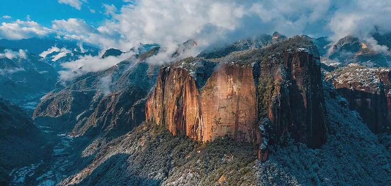 Danxia Landform of Laojun Mountain in Lijiang