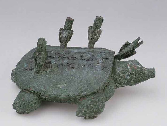 Bronze Softshell Turtle With Four Arrows on Back that Recorded King Di Xin's Archery Etiquette
