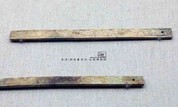 Unearthed Painted Ivory Ruler of the Eastern Han Dynasty