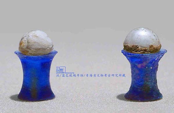 Blue Glaze Ear Decoration (Er Dang) of the Han Dynasty, Unearthed Alongside the Silk Road