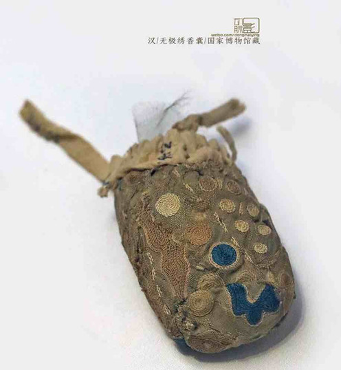 Sachet of the Han Dynasty, Unearthed from Ruins of Loulan, An Important Kingdom Along the Silk Road