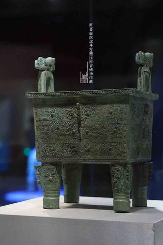 Bronze Ding — Jiangxi Museum