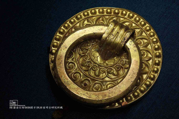 Unearthed Gilding Handle of the Sui Dynasty — Shaanxi Archeology Institute