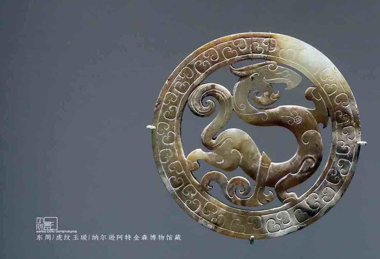 Jade Decoration Yuan of the Eastern Zhou Dynasty (770 BC — 256 BC) — Nelson-Atkins Museum of Art
