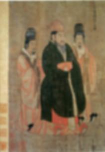 Portrait of Emperor Yang of Sui, by Artist Yan Liben (601 — 673) — Museum of Fine Arts, Boston