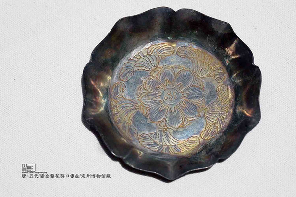 Gilding Flowers Decorated Siver Plate, the Late Tang Dynasty to Five Dynasties