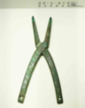 Bronze Pliers of the State Qin
