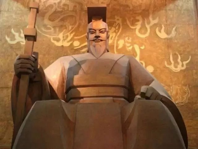King Huang in History of China
