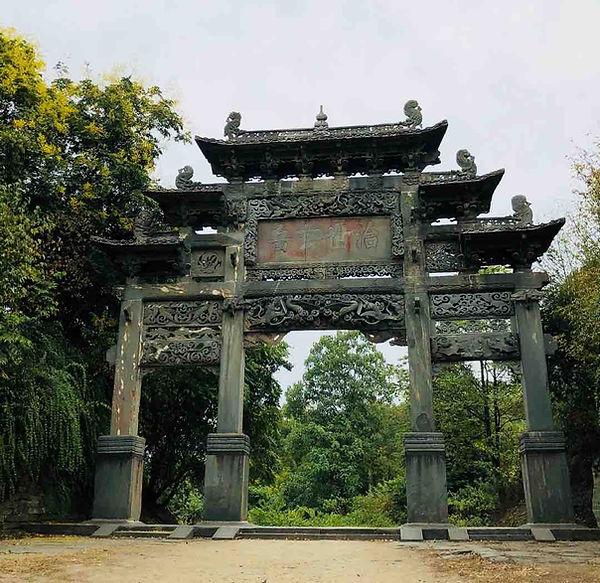 Xuanyue Gateway of Wudang Mountains