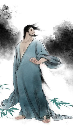 Ji Kang of the Three Kingdoms Period