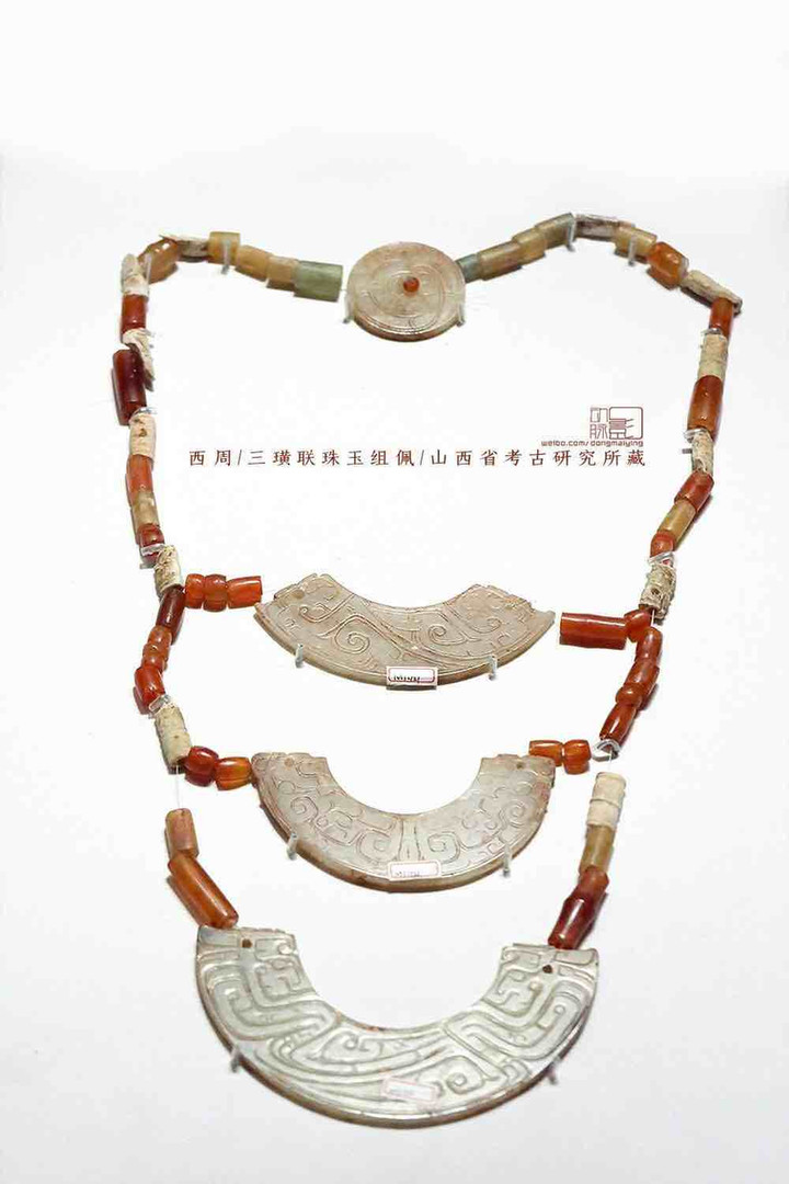 Jade Necklace of the Zhou Dynasty (1046 BC — 256 BC) — Shanxi Archaeology Institute (Photo by Dongmaiying)