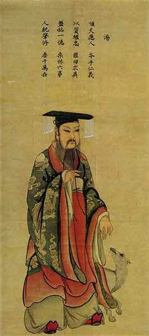 Portrait of the King of Shang, By Artist Ma Lin of the Southern Song Dynasty (1127 —  1279)