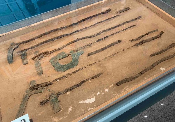 Unearthed Set of Weapons of the Western Zhou Dynasty