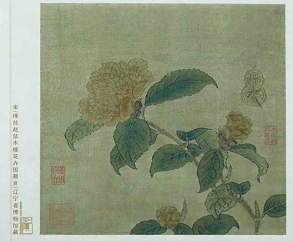 Chinese Silk Tapestry (Ke Si) of Hibiscus Flower Painting, Painted By Emperor Huizong of Song