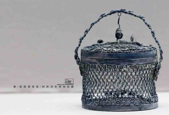 Unearthed Silver Tea Set (Cha Long) of the Tang Dynasty