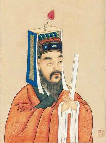 Portrait of Wang Yangming, Painted by Court Artist Jiao Bingzhen of the Early Qing Dynasty (1636 — 1912)