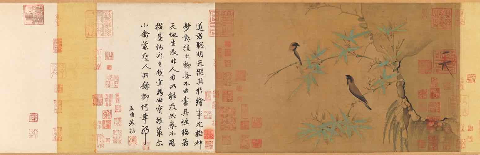 Bamboo Bird Painting (Zhu Qin Tu) (55.5 cm × 33.8 cm) — Metropolitan Museum of Art