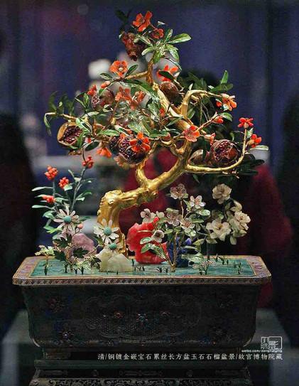 Jade Potted Landscape and Gem Decorated Gilding Copper Filigree Flower Pot — Palace Museum