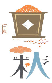 Beginning of Autumn of Chinese Solar Terms, Li Qiu.