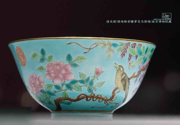Green and Famille Bowl Produced During Guangxu Emperor's Reign