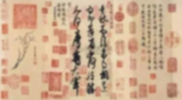 Seals and Commentsof Emperor Hong Li on Great Masterpiece Calligraphy