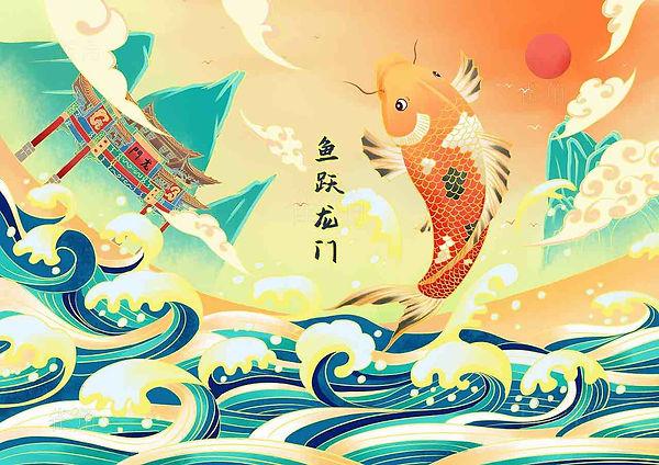 Picture of Fish Leaping Over Longmen (Yuyue Longmen)