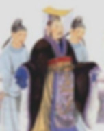 Famous Historical figure in history of China the King Xiao Yan