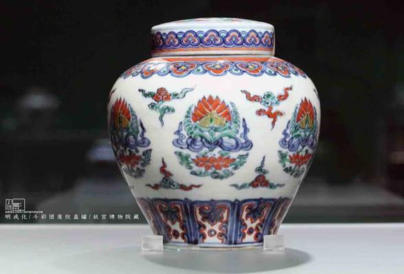 Contrasting Colors Porcelain (Doucai) Jar Produced During Chenghua Emperor's Reign