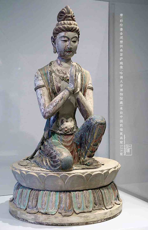 Statue of the Tang Dynasty from the 328th Cave of Mogao Grottoes