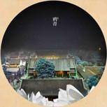 Crow Cyan — Ya Qing (鸦青)