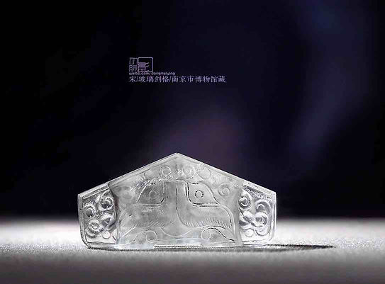 Unearthed Glass Crossguard (Jian Ge) of the Song Dynasty