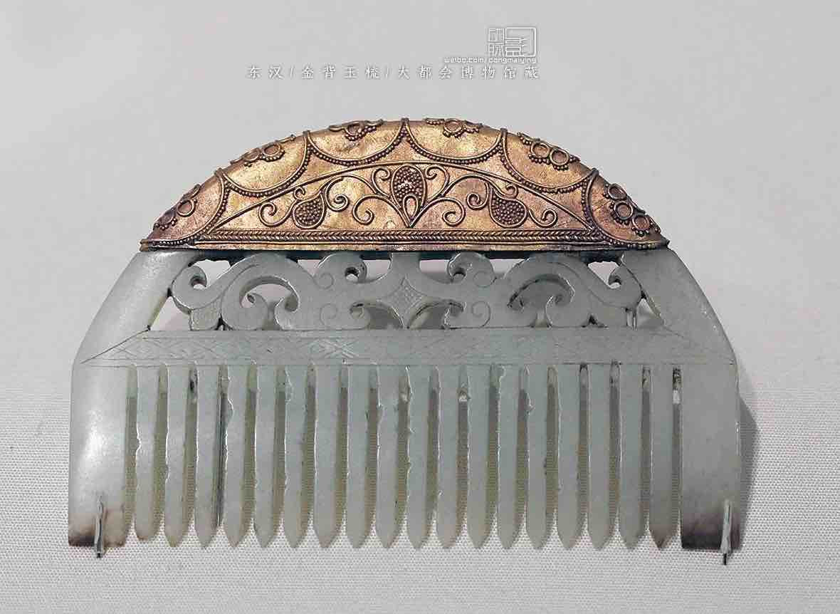 Jade Comb with Gold Back of the Han Dynasty (202 BC — 220 AD) — Metropolitan Museum of Art (Photo by Dongmaiying)