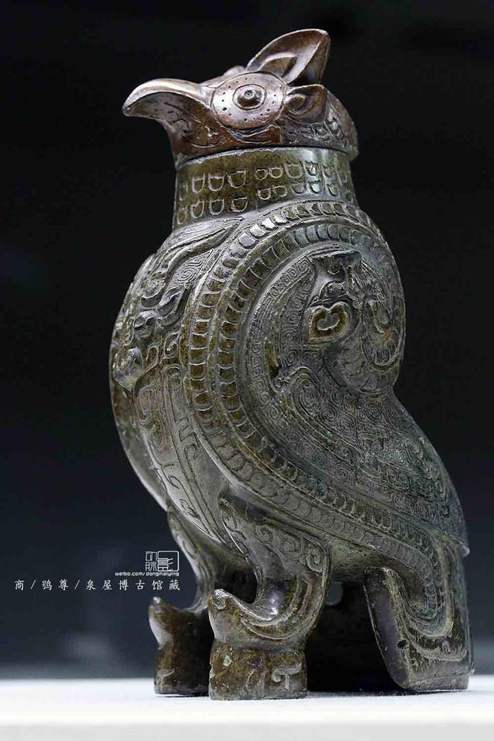 Bronze Bird Shaped Wine Vessel (Xiao Zun) — Sen-oku Hakuko Kan