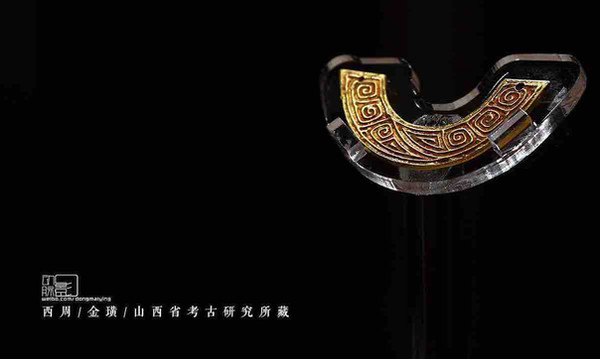 Ritual Gold Decoration Huang of the Zhou Dynasty