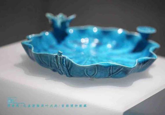 Lotus Leaf Shaped Malachite Green Glaze Plate that Used to Wash Writing Brush — Capital Museum