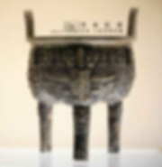 Unearthed Bronze Ding, the Representative of Paramount Royalty, of the Zhou Dynasty